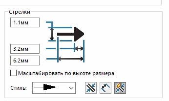 Настройки чертежа SolidWorks по ГОСТ ЕСКД №2