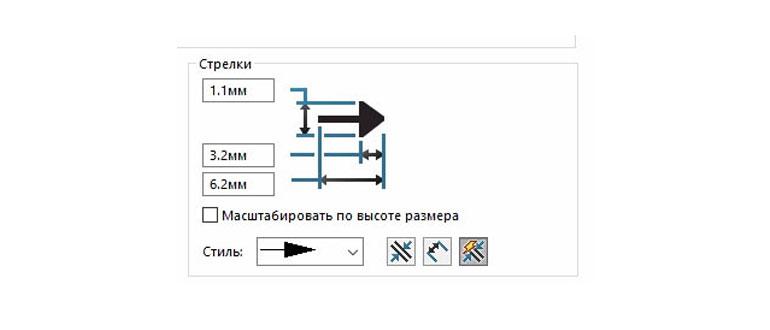 2. Настройки чертежа SolidWorks по ГОСТ ЕСКД