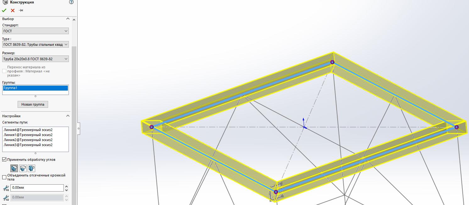 Создание сварочной конструкции в SolidWorks