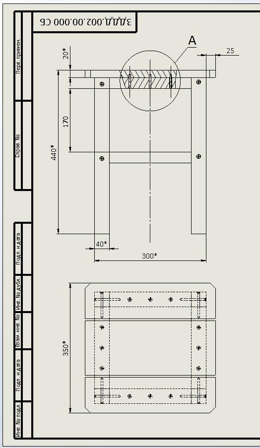 Сборочный чертеж табурет из дерева в SolidWorks
