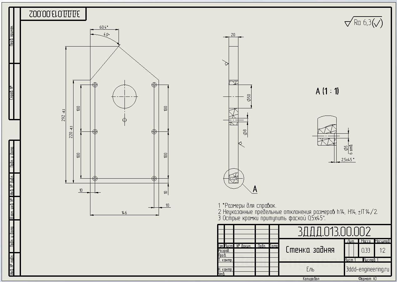 Чертежи деталей скворечника в SolidWorks