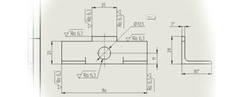 Чертежи-деталей-губки-подвижной-по-ГОСТ-в-SolidWorks