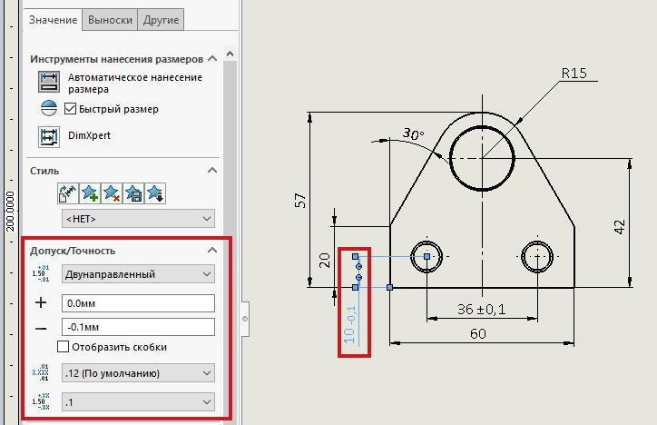 Чертеж опоры с 3D модели в SolidWorks