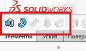 Создание 3D моделей в SolidWorks с помощью бобышек и вырезов
