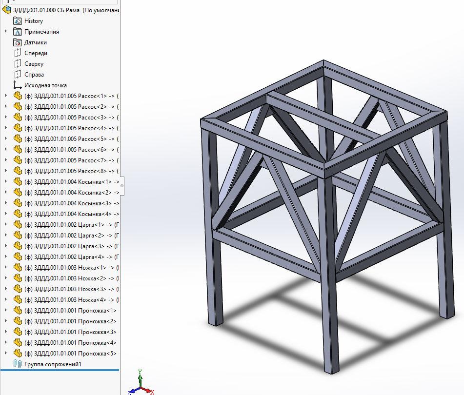 Создание сборки из металлоконструкции в SolidWorks