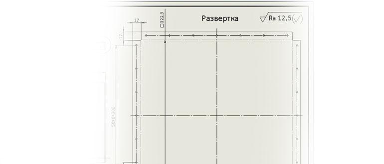 Создание-чертежа-из-листовой-детали-в-SolidWorks