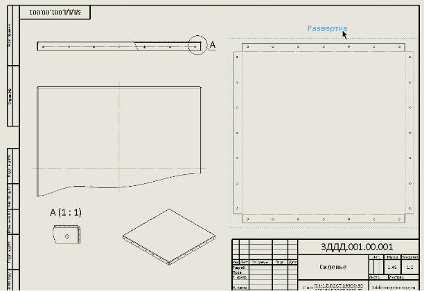 Создание чертежа из листовой детали в SolidWorks