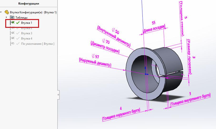 Моделирование деталей в SolidWorks при помощи таблицы параметров