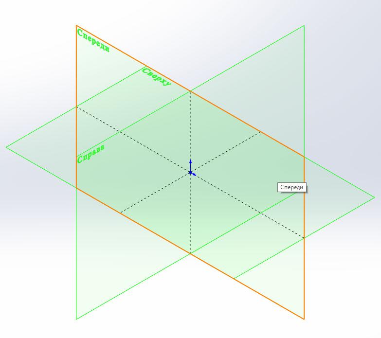 Выбор плоскости для создания эскиза в SolidWorks
